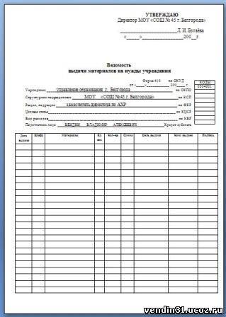 Инструкция 107Н Утверждена Приказом Министерства Финансов Рф От 30.12.1999